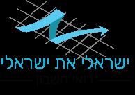 Israeli&Israeli Logo